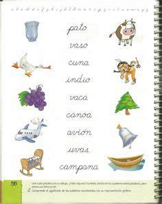 leer libro e el alfabeto alphabet brighter child flash cards en linea gratis actividades del libro juguemos a leer para imprimir buscar con google lectura y escritura
