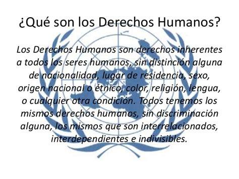 cuales son derechos humanos los derechos humanos como oportunidad de igualdad