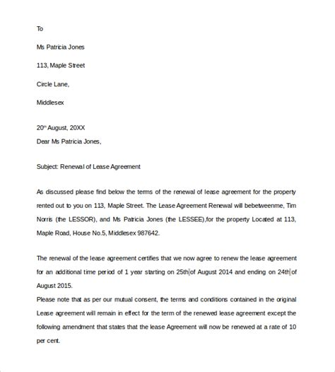 rental agreement extension letter format letter format 2017