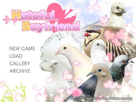 hatoful boyfriend hatoful boyfriend now available on steam biogamer