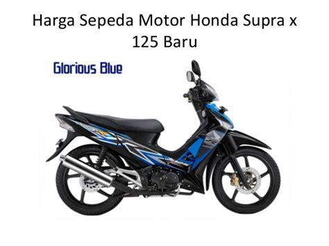 Seal Klep Supra X 125 Sepeda Motor Honda Supra X 125 Terbaru 2014 Difference