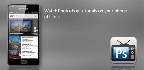 photoshop for android free 24 best education android apps for students 2014 s magazine