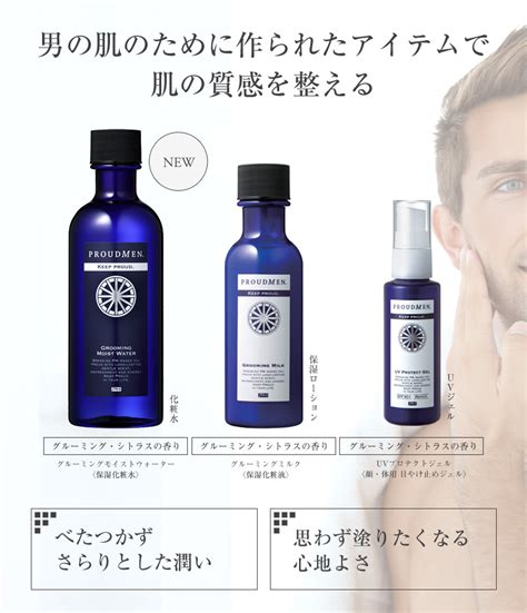 Proudmen Suit Refresher Cm 200ml moisturizing proudmen オンラインショップ