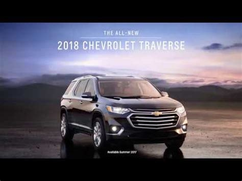 phillips chevrolet 2018 traverse high country reveal