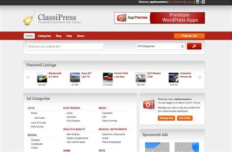 criar layout no wordpress como criar um site de classificados no wordpress