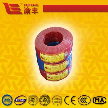 housing electrical wiring 6mm2 housing electrical wire and cable buy electric wire and cable product on