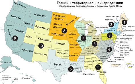 map us circuit courts of appeal court of appeals map images
