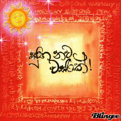 sinhala  tamil  year picture  blingeecom