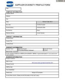 supplier profile form sri international