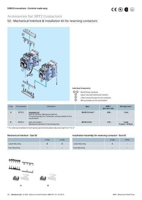 siemens 3tf50 contactor wiring diagram siemens contactor