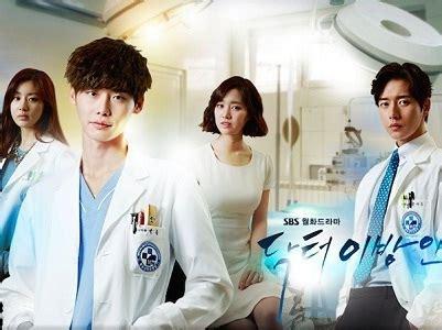 film korea kedokteran 10 drama kedokteran korea paling romantis page 2