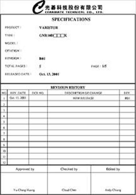 Varistor 10d112k 10d561k datasheet varistor