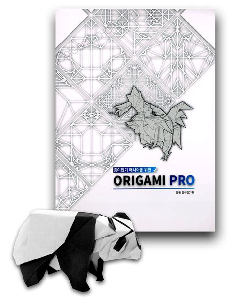 Origami Store - origami pro