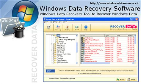 hard disk data recovery software free download full version filehippo free download hard drive dos command