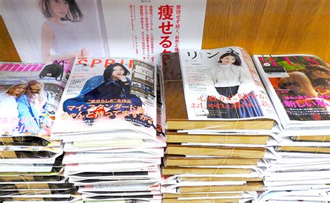 People Magazine Giveaways - japanese magazine giveaways with gorgeous fashion goodies and sundries fashion