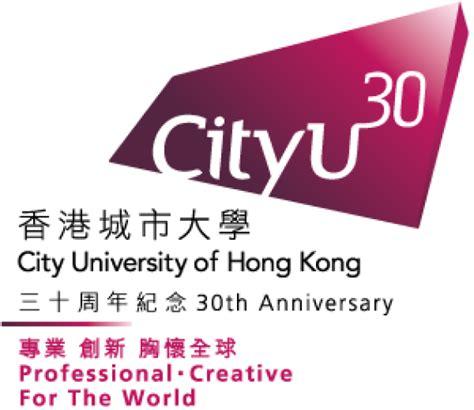 Mba In Hong Kong Cost by Hong Kong S 12 Mba Programmes 300 000 Hongkong