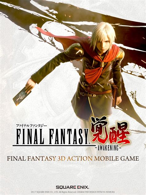 fb final fantasy awakening final fantasy awakening hack cheats tips guide real