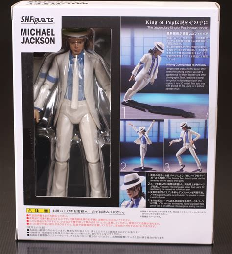 exclusive bodyguards detail michael jacksons last 2 bandai s h figuarts michael jackson smooth criminal king