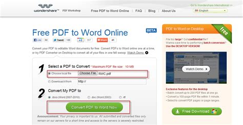 convert pdf to word online quickly convert pdf documents to word format online for
