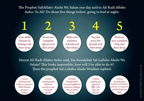 things to do before bed things every muslim should do before sleep islam the