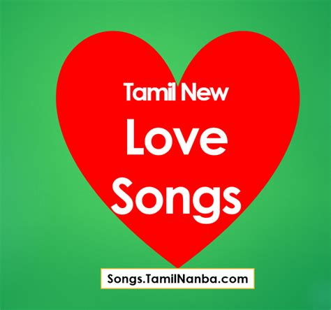 where is the love mp download tamil comedy mashup mp3 songs free download recordsokol