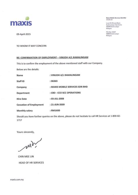 authorization letter of ownership maxis experince letter