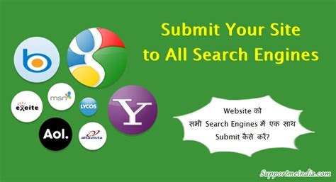 All Search Engines Website Ko Sabhi Search Engines Me Ek Sath Submit Kaise Kare