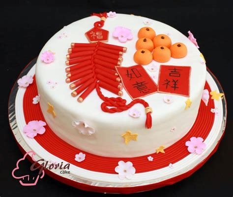 the cake new year lunar new year gloria cake