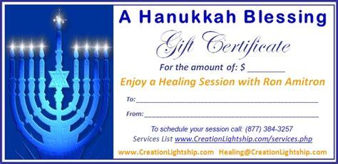 hanukkah gift card template gift certificate template hanukkah images certificate