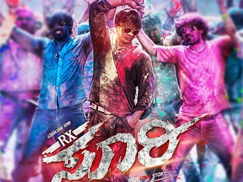 RX Soori | RX Soori Kannada Movie | Upcoming Movie RX ...