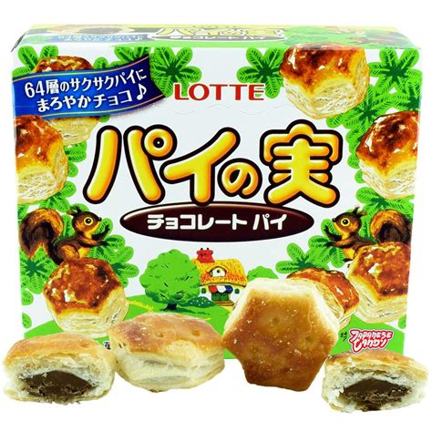 buy lotte pie no mi chocolate 24 7 japanese