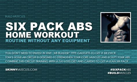 six pack abs home workout routine without any equipment