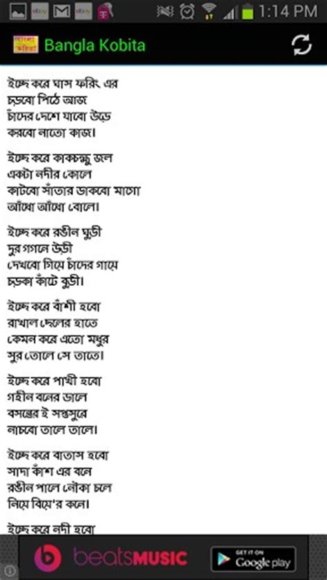 bangla blogger tutorial pdf bangla kobita book free pdf momtodayvr over blog com