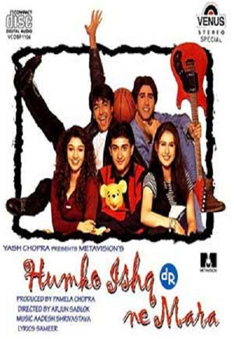 film india ishq 1997 humko ishq ne mara 1997 full movie watch online free