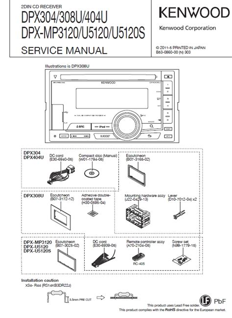 kenwood kdc 155u wiring diagram fuse box and wiring diagram