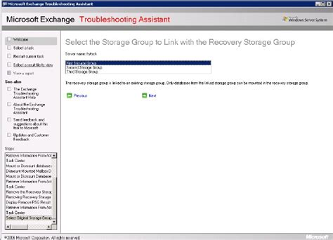 exchange management console recover mailbox from recovery storage exchange 2007
