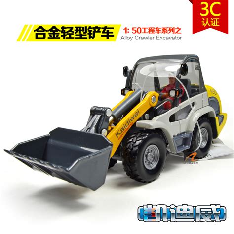 Diecast Pesawat Citilink Miniatur Replika Die Cast Promo kdw 1 50 die cast light weight shovel engineering forklift cars brinquedos miniature model metal