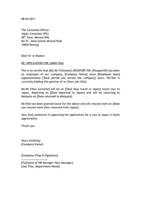 China Visa Letter Of Employment