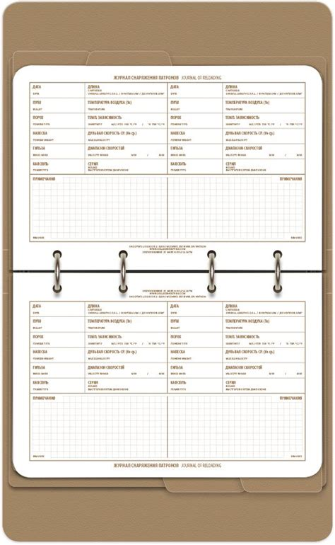 Sniper Data Card Template by 1000 Images About Cuaderno Sniper On Book