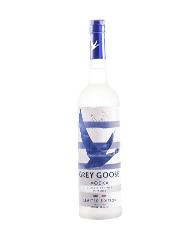 Grey Goose Tumbler Limited Edition new products the beverage journal