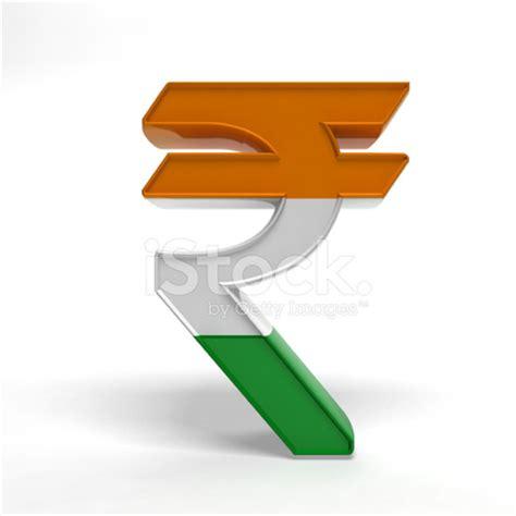 indian rupee symbol stock photos freeimages.com