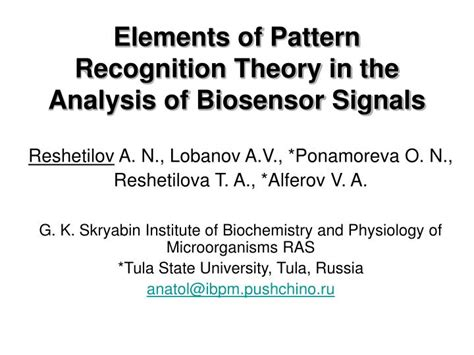 pattern recognition information theory ppt elements of pattern recognition theory in the