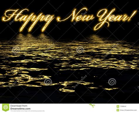 new year 2015 water happy new year written with reflection in water stock