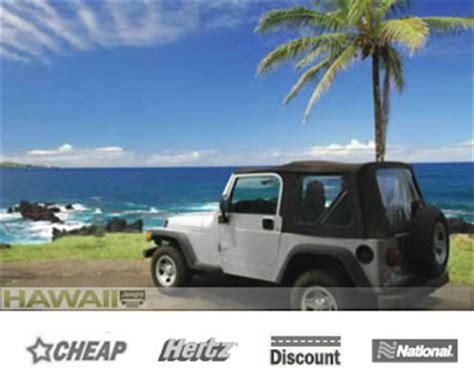 jeep rental hawaii oahu hawaii jeeps discounted hawaii jeep rentals