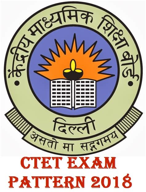 Ctet Pattern   ctet exam pattern 2018 complete information careerindiainfo