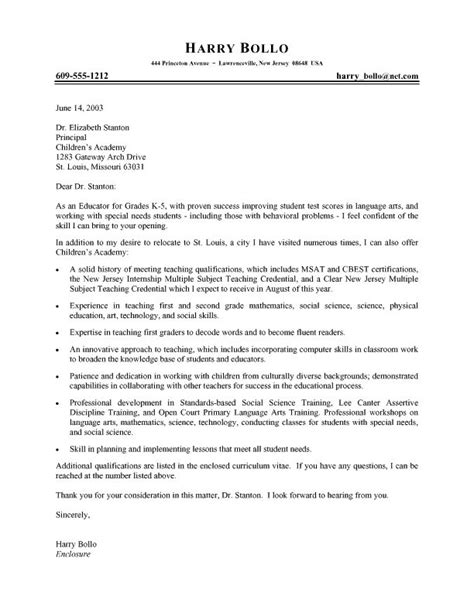 cover letter sles for teachers kindergarten cover letters