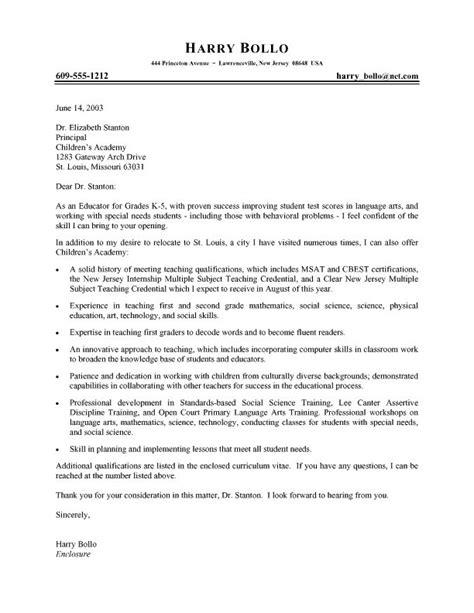 Professional Teacher Cover Letter   job hunt   Pinterest