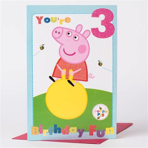 Third Birthday Card 3rd Birthday Card Peppa Pig Only 99p