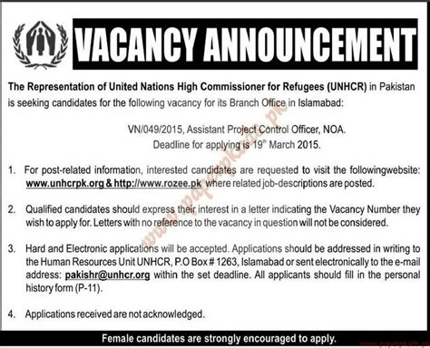 Sle Resume For Undp un vacancy representation of united nations the news ads