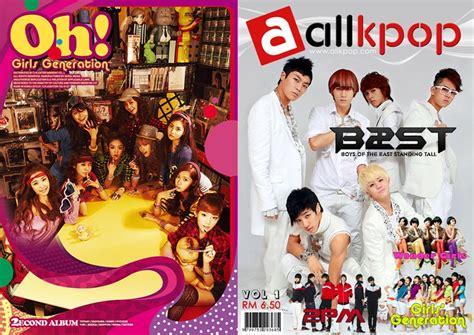 Kpop Magazine 1 Junior all kpop cover magazine by snitch88 on deviantart